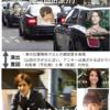 ドラマ「カインとアベル」第7話 批評と感想 私が考える高田優の出世シーンを画像で解説!