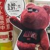 2018-19 B1リーグ 第31節 アルバルク東京 vs 秋田ノーザンハピネッツ GAME1