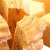 鉾田 深作農園 バウムクーヘン やどかりバウム&ファームクーヘン 楽天人気ランキング1位 送料無料