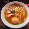 【今週のラーメン745】鶏煮干し 三三㐂 大森 (東京・大森) 鶏煮干しそば+味玉