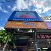 【HANA HANA】川平湾観光で、生ジュース!【沖縄 グルメ】