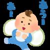 本格化する赤子の声出し練習(生後35日頃)