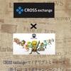 マイクリプトヒーローズ×CROSSexchange コラボキャンペーン再始動!