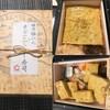 【羽田空港】銀座福ひろ:東京玉ちらし寿司、食べログでは結構厳しい評価だけど僕は好きかな