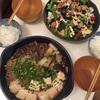 【うちごはん】肉豆腐とごまドレサラダ〜ごまドレは自家製が簡単でおいしい!〜