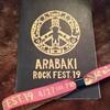 【備忘録】 ARABAKI ROCK FEST.19  2019.4.27(Sat)Part.1