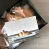 【大阪】「ザクッ」「フワッ」な食感を楽しむ。プレミアムクロワッサン専門店『三』