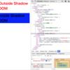 Shadow DOMとVirtual DOM