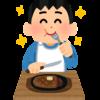 【アウトドア】石焼きで美味しい肉を食べる-準備編