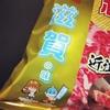 滋賀はあの味!!47都道府県ご当地ポテトチップスの販売始まるよ!