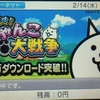 3DS/WiiUのニンテンドーeショップ更新!WiiU「Chronicles of Teddy : Harmony of Exidus」配信開始!