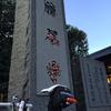 勝尾寺TT 29回目 ちょっと時間が空いたので高山まで上がってきた