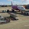 LCCピーチで沖縄へ飛んだ