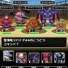 level.460【赤い霧】第110回闘技場ランキングバトル2日目