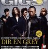 「GiGS」2月号
