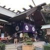 東京大神宮にいきました