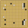 Master対AlphaGoZeroの棋譜12
