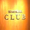 横浜ベイシェラトンの秘密の花園「シェラトンクラブ」が凄くいい‼︎ 2017/4/1新装オープン