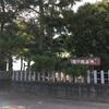 鶴ヶ塚古墳  加須市町屋新田