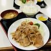 勢登鮨さんの日替わり400円続いています!この日は好物!生姜焼き!