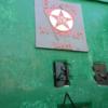 🕓Ворошиловская Батарея 2@ウラジオストク🕓《ウラジオストク慰安旅行🐸》