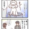 大事なこと【064】