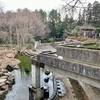 忠生公園 水の広場(東京都町田)