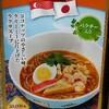【シンガポール風】富士そばの「ラクサそば」を食べてみた感想【680円】