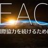 【国際協力】フリーランス国際協力師・原貫太さんの講演会に参加して思ったこと