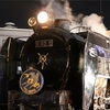 京都鉄道博物館の「ナイトミュージアム」|夜の梅小路蒸気機関車庫を特別公開[鉄道イベント]