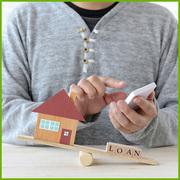 頭金はいくら用意した?住宅ローン借入額の平均は?先輩たちの資金計画を大公開