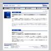 大阪市淀川区の株式会社アイビーネットはヤミ金ではない正規のローン会社です。