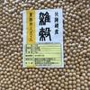 納豆作りに挑戦します