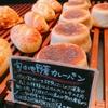 【東京・港区⑯】旬の地野菜カレーパンは大人の味!小ぶりパン多く選ぶ楽しさ増える!SAWAMURA
