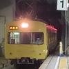 近江鉄道 821F 1ヶ月ぶりに走る!