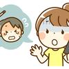 RSウイルスを甘く見ないで!ひどくなりやすい子供は特に注意。