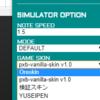 PxB Map Editor 自作スキン作成方法(仮)
