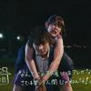 読むドラマ □ case53『おしゃ家ソムリエおしゃ子』5軒目【訳あって前編】