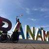【パナマ!】中米自転車旅完走!とパナマ運河
