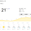 また雨の天気予報なんだけど