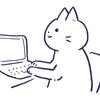 「子育てで忙しいからブログを書けない!」のは言い訳かもしれない…
