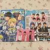 雑誌2冊買い!