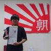 朝日アマチュア囲碁名人戦富山県大会!次は全国!!