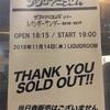 「ザ・クロマニヨンズ ツアー レインボーサンダー 2018-2019」at LIQUIDROOM 感想 (2018.11.14)