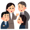 【ビジネス】自分の意見を認めさせるのが上手な人の特徴