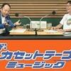 第64回「ディスコ/ダンスミュージック特集」