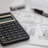 平成30年所得税確定申告に関して幾つか記事を書いてみた