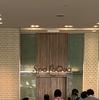 東京ドーム天然温泉 スパ ラクーア(Spa LaQua) パックプランがお得な日帰り温泉