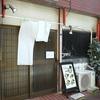 製麺rabo@西新宿五丁目 2016年5月12日(木)