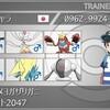 【S4 シングル】オオスバメヨガザリガニ(3世代統一)【最高レート2047】
